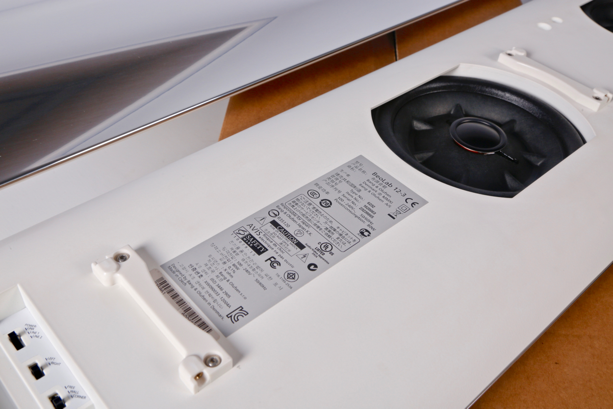 BeoLab 12-3 Serial Number